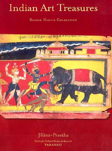 9788190277631: Indian Art Treasures: Suresh Neotia Collection