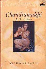 Chandramukhi - an intimate tale of a dancing belle Vishwas Patil: Vishwas Patil