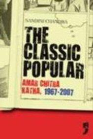 9788190363433: Amar Chitra Kathas [1967 to Now]