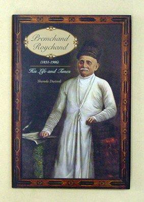 Premchand Roychand (1831-1906), His Life and Times: Sharada Dwivedi