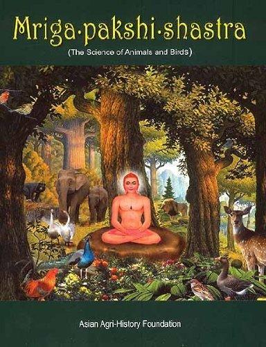 Mriga.pakshi.shastra (The Science Of Animals And Birds): Hamsadeva,Nalini Sadhale,Y L Nene