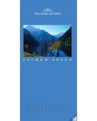 Sacred Space: N. Ganesh