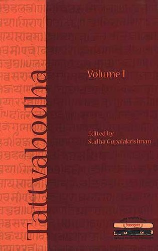Tattvabodha: Essays From The Lecture Series Of The National Mission For Manuscripts, Vol I