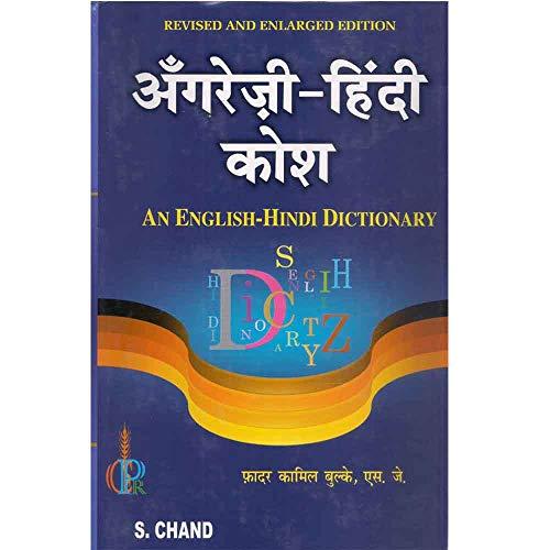 An English-Hindi Dictionary (Revised and Enlarged Edition of English-Hindi Dictionary): Fr. Camil ...