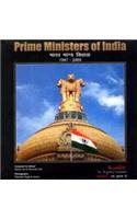 9788190435024: Prime Ministers of India