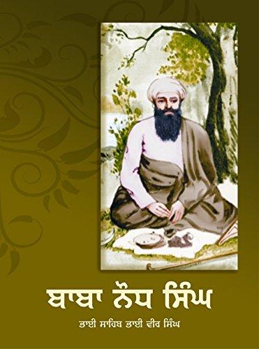 9788190495677: Baba Naudh Singh - 2 Volumes