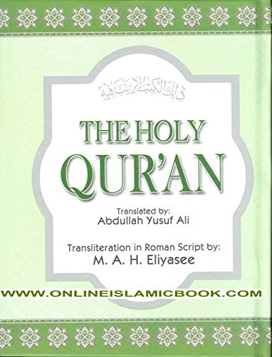 9788190583299: The Holy Quran: Transliteration in Roman Script with Arabic Text and English Translation