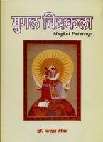Mughal Chitrakala: Mughal Paintings (in Hindi): Farhaa Deeba