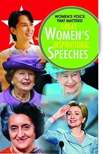 Great Women's Inspirational Speeches: Gagan Jain