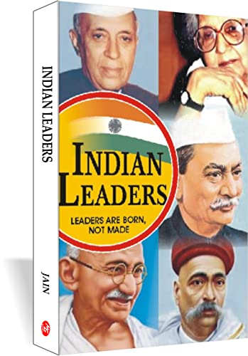 Indian Leaders: Gagan Jain
