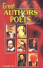 Great Authors & Poets: Gagan Jain
