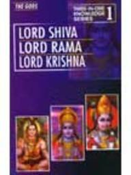Three In One Knowledge Series Lord Shiva: N.A