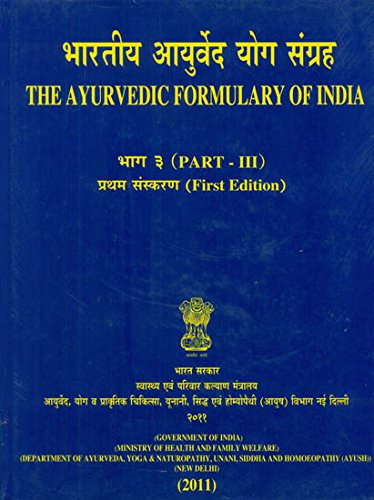 9788190648974: The Ayurvedic Formulary of India (Part III)(an Old Book)