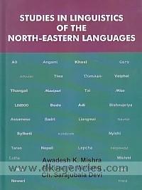 Edited by K N Mishra: Books - AbeBooks