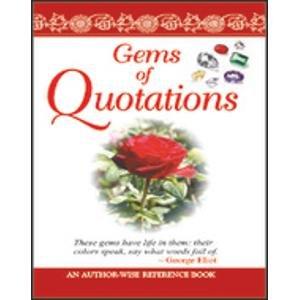 Gems of Quotations: Madhu Sharma