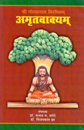 Amritavakyam in Hindi: M.M. Gharote &