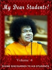 9788190912877: My Dear Students - Volume 4 (Inspired by Sathya Sai Baba) [SaiStudents] (Discourses to Students)