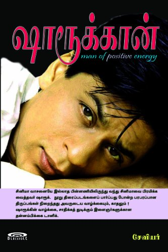 9788191027105: Sharukhan - Man Of Positive Energy (Tamil Edition)