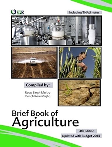 Brief Book of Agriculture for ICARs Exams: Maitry, Roop Singh