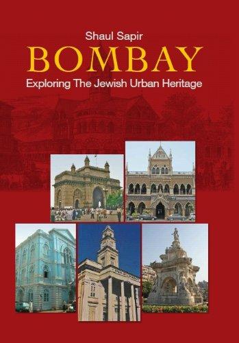 9788192072135: Bombay: Exploring The Jewish Urban Heritage