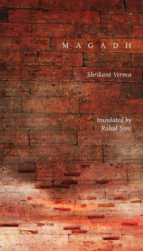 Magadh: Verma, Shrikant