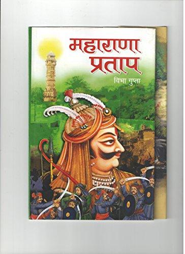 Maharana Pratap: Vibha Gupta