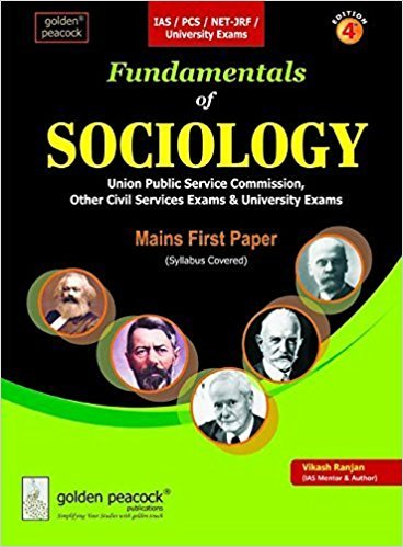 9788192493084: Fundamental Sociology