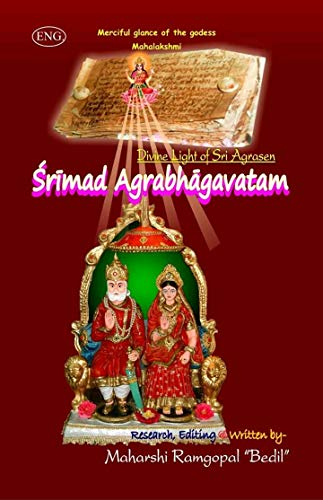 Srimad Agrabhagavatam (English): Shri Ramgopal Bedil