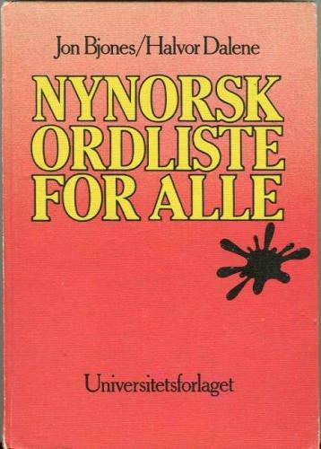 9788200019343: Nynorsk Ordliste For Alle (Norwegian Edition)
