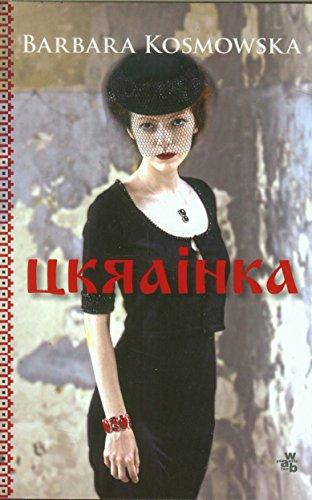 Ukrainka: Barbara Kosmowska