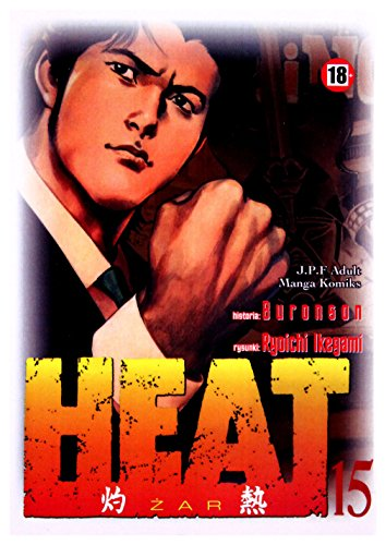 9788374710237: Heat (Tom 15) [KOMIKS]