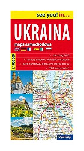 Ukraina. Mapa samochodowa . 1:1 000 000