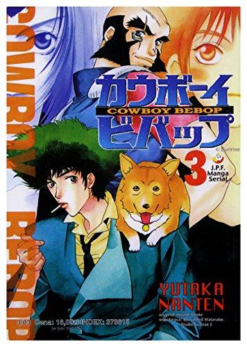 Cowboy Bebop 3: Yatate Hajime, Yutaka