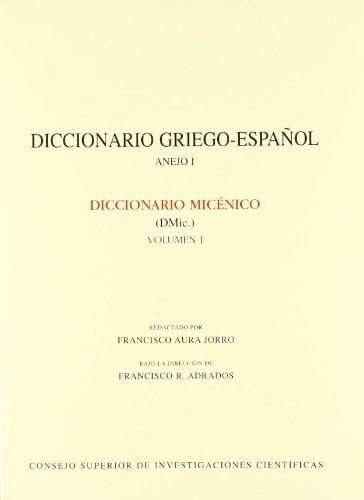 9788400061289: Diccionario Mecenico (DMic.) Vol. I. Primera Reimpresion