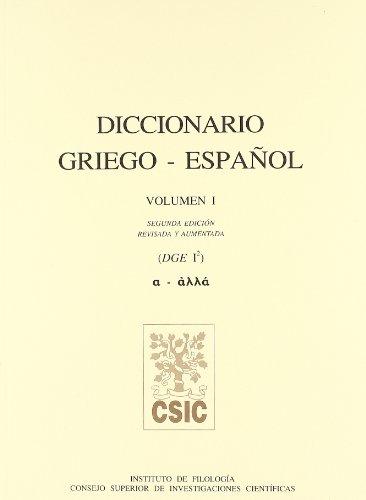 9788400086046: Diccionario griego-español. Tomo I (A-Allá)