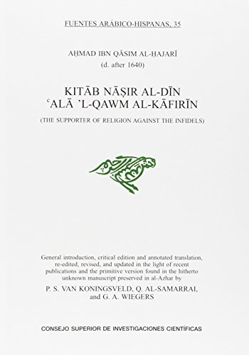9788400100100: Kitab nasir al-din Ala `l-qawm al-kafirin = The supporter of religion against the infidels