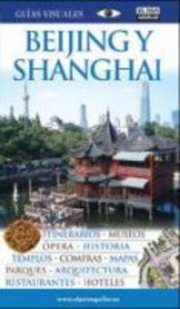 9788403505599: BEIJING Y SHANGHAI GUIAS VISUALES
