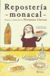 9788408036326: Repostería monacal (Manuales Practicos (planeta))