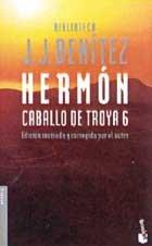 Caballo de Troya 6. Hermon (Spanish Edition): J. J. Benitez