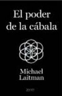 9788408063452: El Poder De La Cabala / The Power of Kabbalah (Spanish Edition)