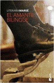 9788408084280: El amante bilingue (Spanish Edition)