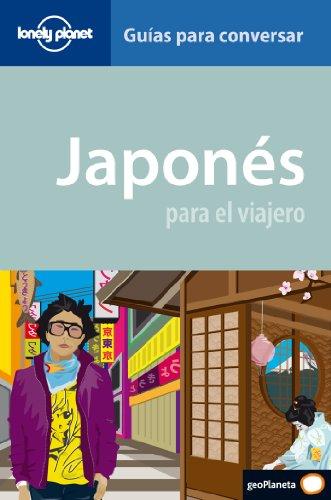 9788408090458: Japones para el viajero (Lonely Planet Japones) (Spanish Edition)