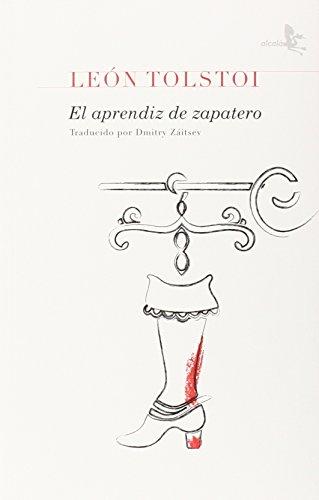 9788415009436: El Aprendiz De Zapatero (Narrativa (alcala))