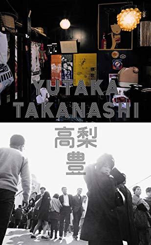 9788415118282: Yutaka Takanashi