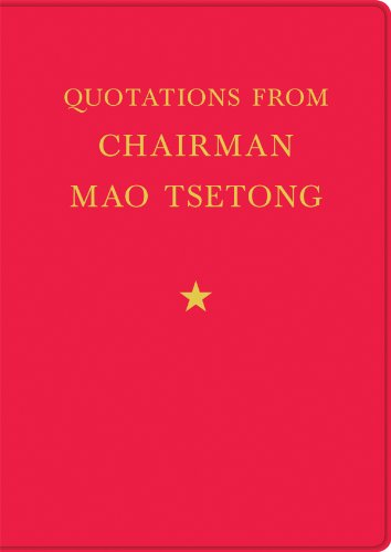 Party Quotations from Chairman Mao [Quitonasto Form: de Middel, Cristina