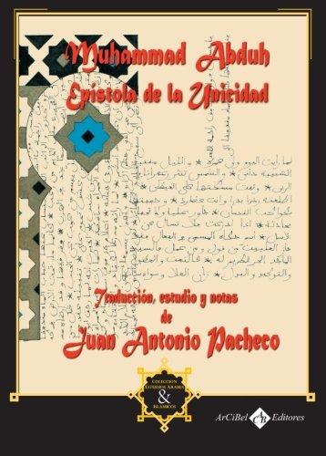 9788415335252: La Epistola de la Unicidad: PUB0209765 (Spanish Edition)
