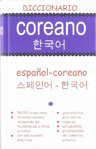 9788415372097: DICCIONARIO COREANO (ESPAÑOL-COREANO)