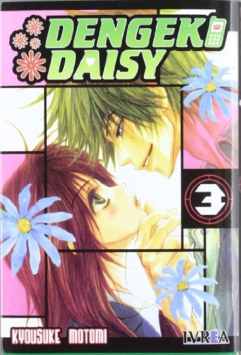 9788415513063: Dengeki Daisy 3 (Spanish Edition)