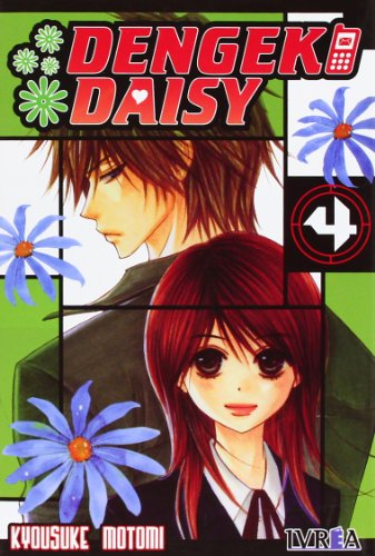 9788415513421: Dengeki Daisy 4 (Spanish Edition)