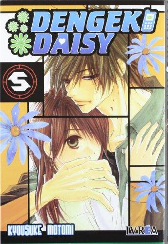 9788415513681: Dengeki daisy 5
